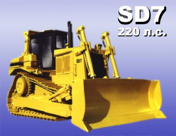 Бульдозер SHEHWA SD7 (Caterpillar D7)